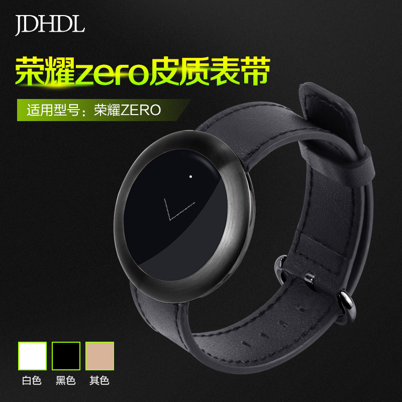 Huawei glory bracelet jdhdl zero huawei glory smart watch strap leather strap leather strap