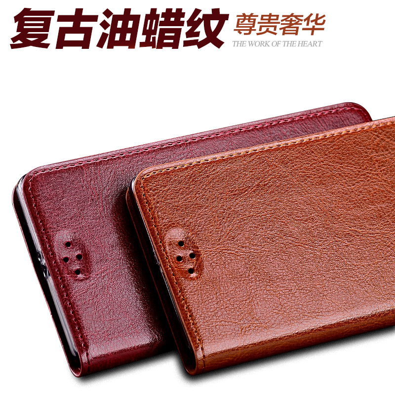 Huawei glory glory v8 mobile phone sets of silicone shell drop resistance sets of personality male and female models genuine leather luxury clamshell simple popular brands in china Type