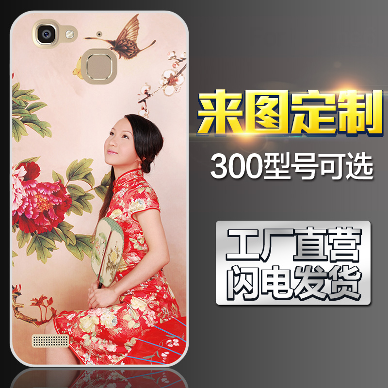 Huawei orimi enjoy 30天imagine 30天imagine 5s 5s phone shell thin transparent protective sleeve custom photo personalized diy