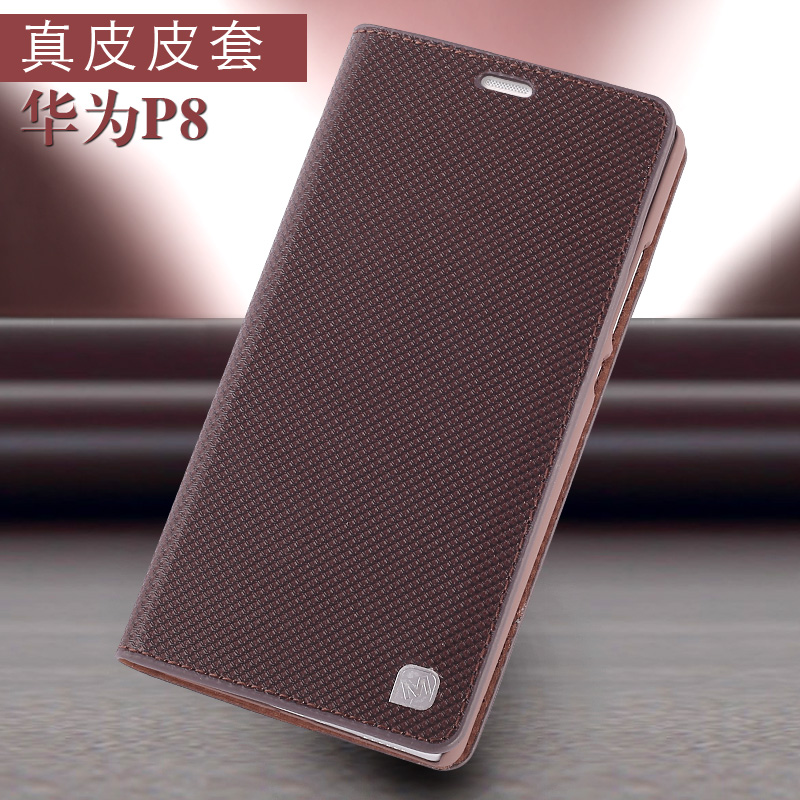 Huawei p8 p8 HUAWEIP8 phone shell mobile phone sets protective sleeve leather soft leather men's minimalist shell shell