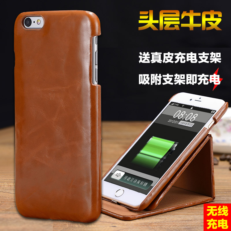 Huawei P8max 6.8 inch mobile phone shell mobile phone sets protective sleeve wireless charging holster leather holster custom made