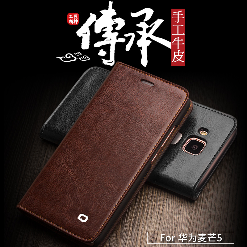 Huawei tl00 MLA-AL10 tat 5 real leather phone shell mobile phone protective sleeve clamshell holster cl oo ul five popular brands male