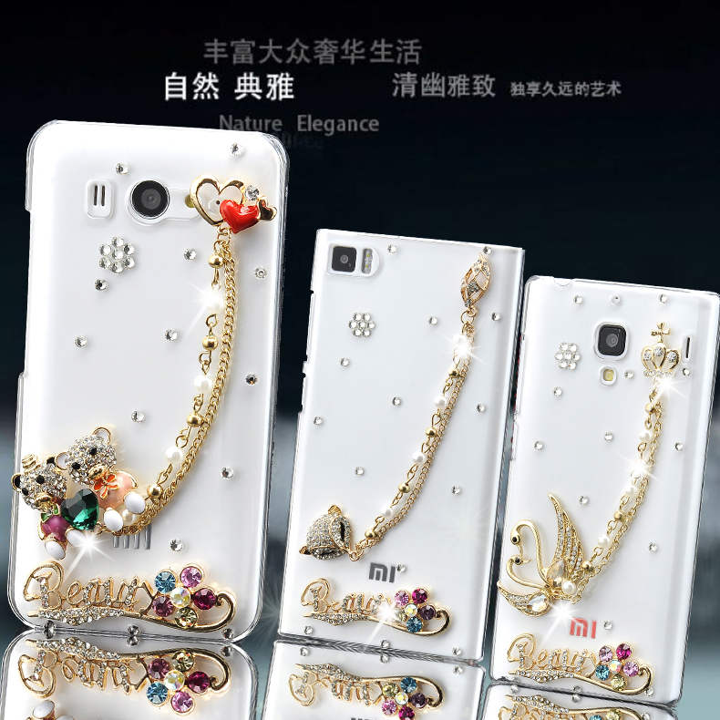 Huawei y518 y511 glory u8860 c8826d 5x v8 v8 diamond phone shell mobile phone protection sets of chain