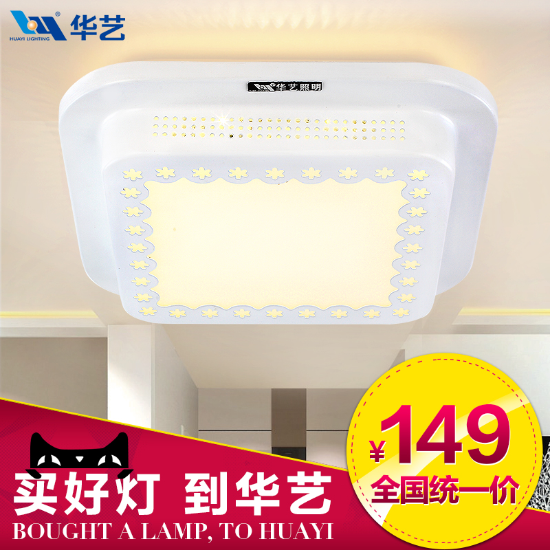 Huayi lighting modern minimalist balcony aisle lights ceiling lights lamps lighting the differdnce 00412