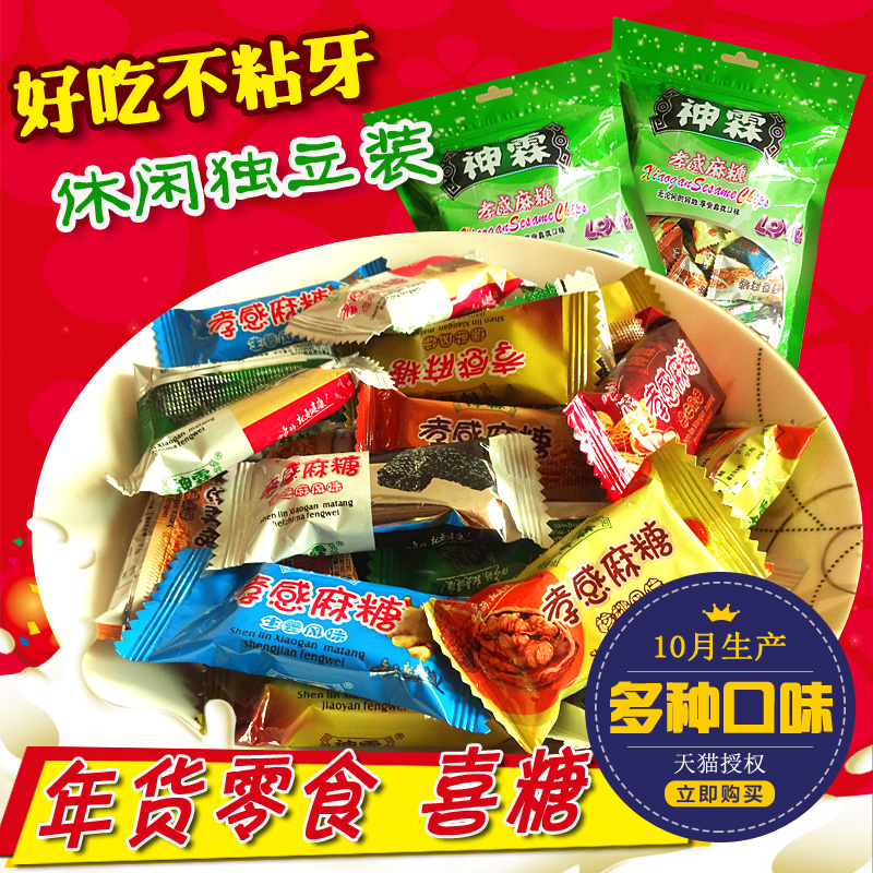 Hubei specialty matang matang xiaogan god lin g particles loaded zero office casual snack food specialty candy