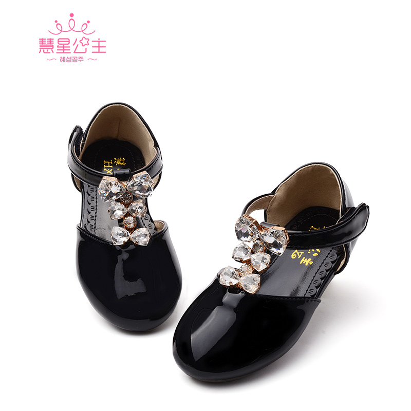 6db684273 Get Quotations · Hui xinggong main years old spring and autumn baby shoes  baby shoes girls shoes rhinestone girls