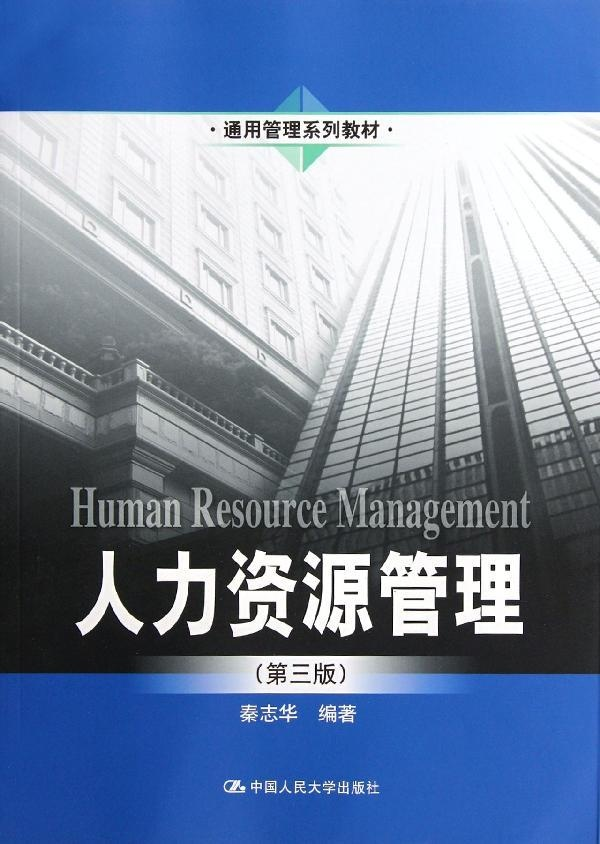 Human resources management (3rd edition) genuine selling books