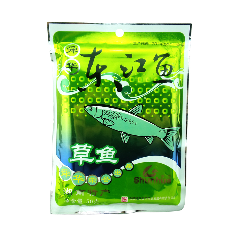 [] Hunan hunan specialty shun huadong river fish grass carp 50g sachets piccante leisure healthy snacks