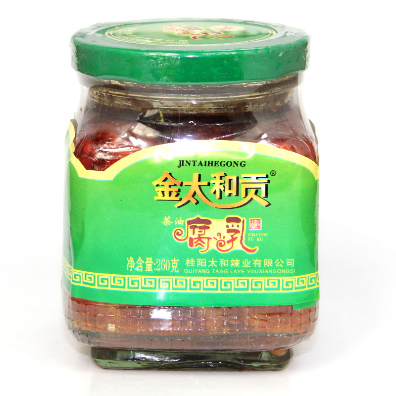 Hunan specialty guiyang jars of meat phinecon tribute tea fermented bean curd spicy fermented bean curd tofu mold a4260g