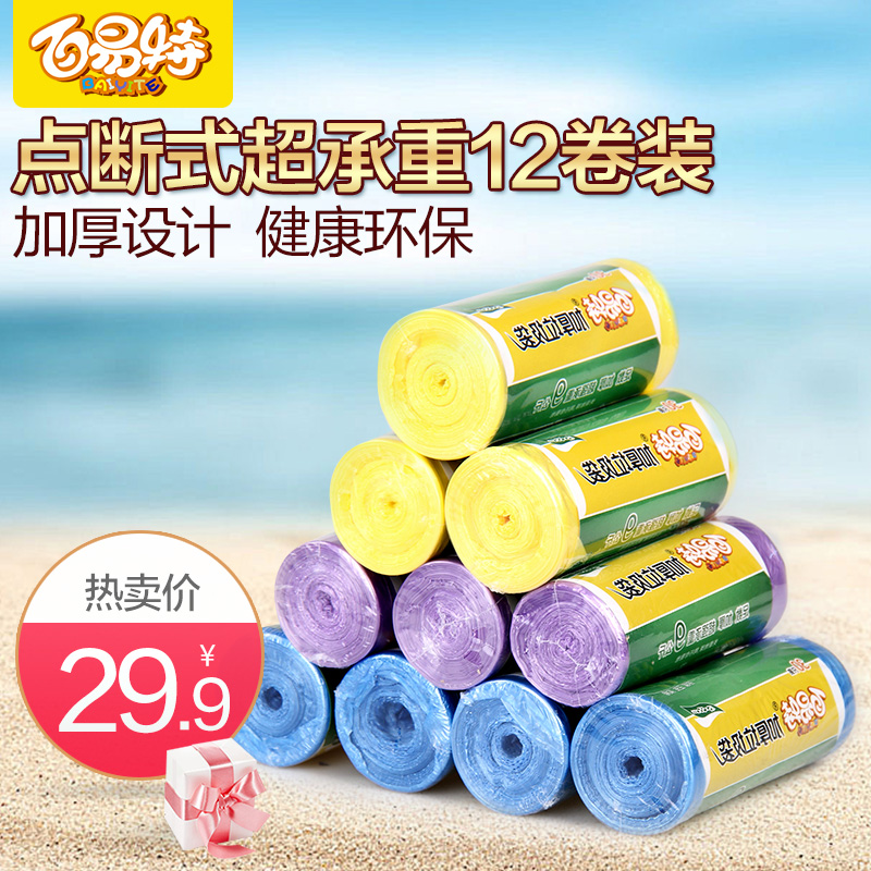 Hundred easy special no smell thick colored garbage bags off point type green household kitchen garbage bags volume 12 portfolio