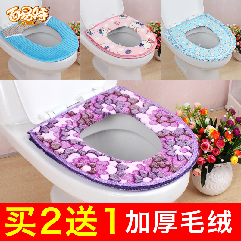 Hundred easy special toilet toilet mat sets potty toilet toilet seat toilet seat potty pad sets gluing thick waterproof zipper