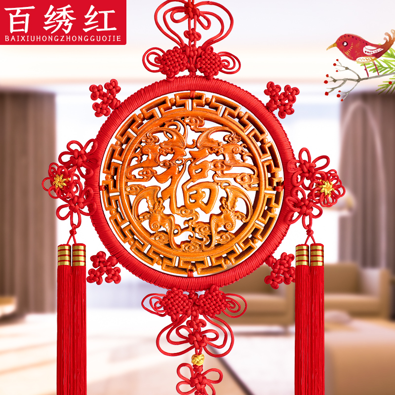 Hundreds of embroidered red new mahogany chinese knot pendant word blessing ornaments home town house feng shui living room entrance crafts