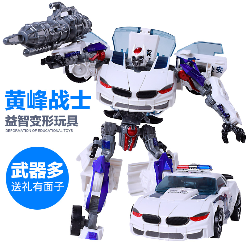 Hypervariable deformation king kong toy 4 area of bmw car robot model boy toy gift for children