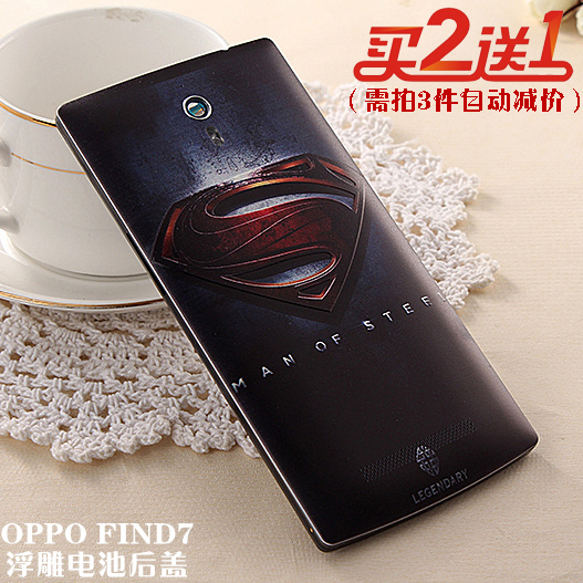 I-boxi battery cover mobile phone sets oppo find7 find7 x9007 x9077 phone shell mobile phone shell cover embossed