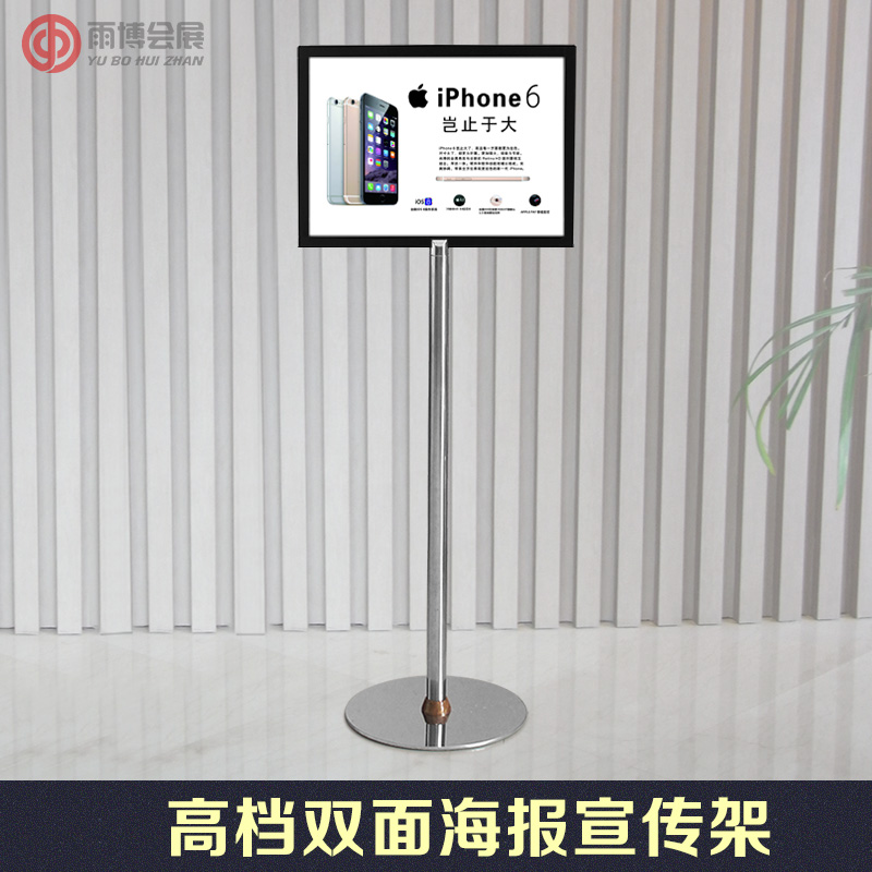 I licensing legislation billboard poster display rack shelf promotional card pop mall sided poster frame display racks hl070