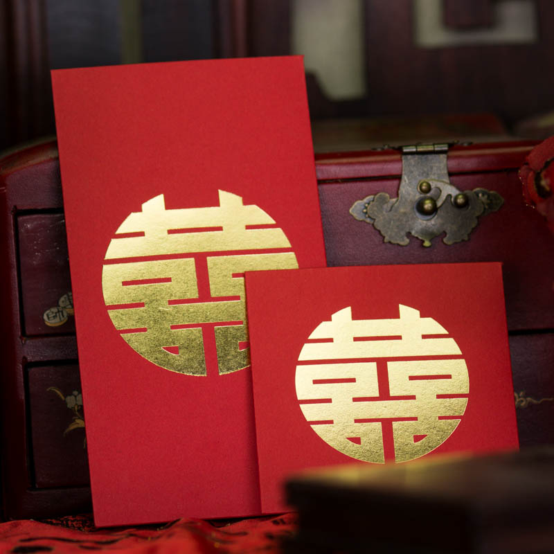 I'm golden hi word wedding creative wedding envelopes thousand yuan red envelopes red packets bronzing red envelopes size
