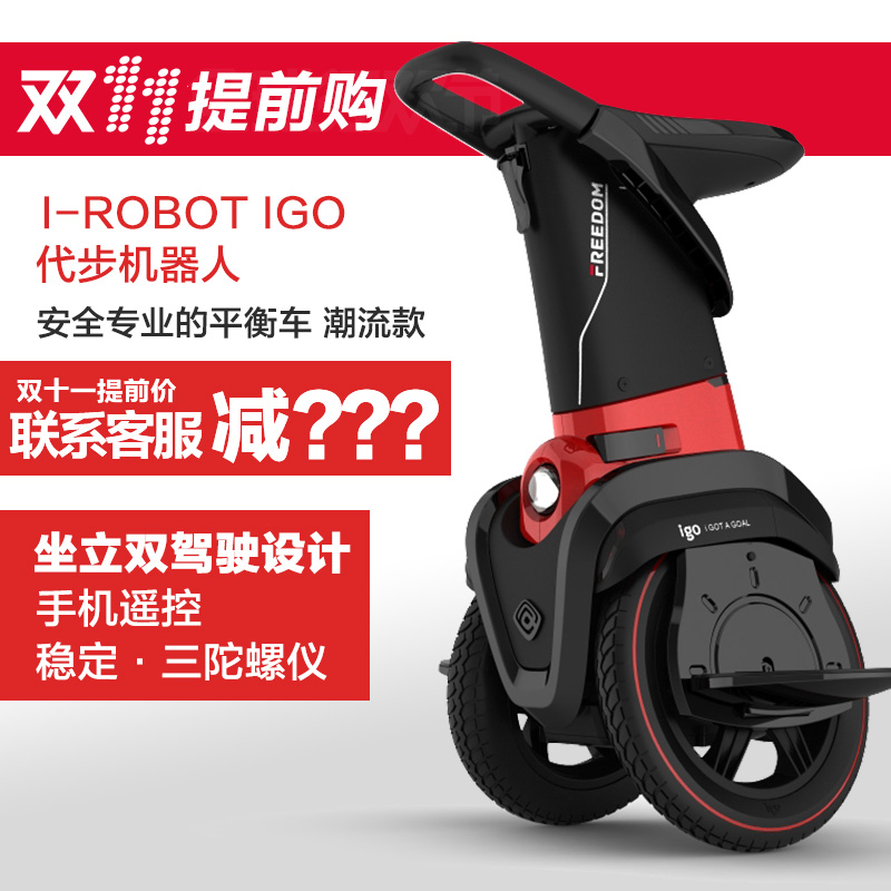 I-wheeled electric cars smart balance ROBOT-IGO two rounds of smart shilly car scooter thinking car body sensation