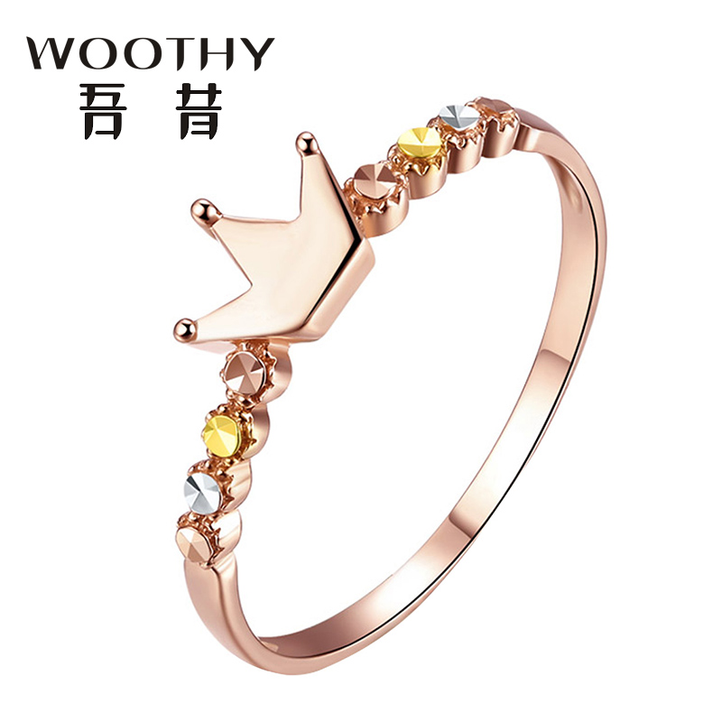 I xi jewelry k gold rose gold rings female ring crown plain gold color gold ring tail ring gift