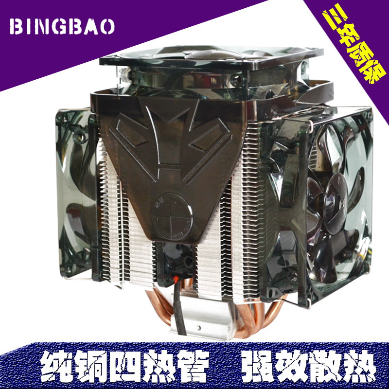 Ice storm 400/800 amd intel platform desktop computer cpu cpu heatsink fan