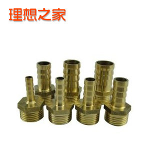 Ideal home connector pagoda pagoda outside the tooth copper pipe fittings pipe fittings gas outlet nozzle joints