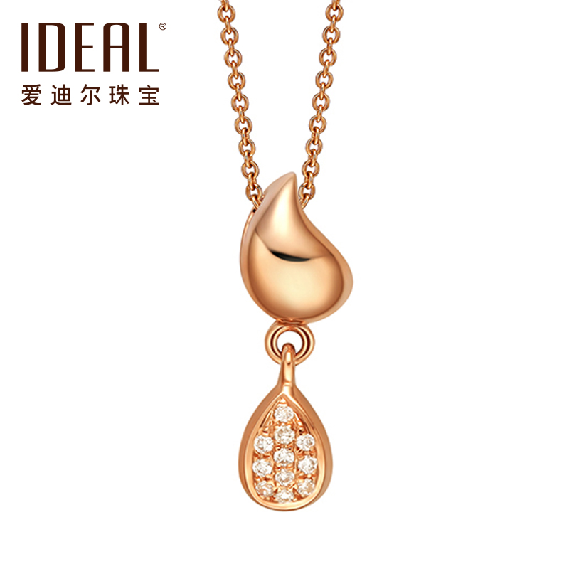 Ideal ideal jewelry k rose gold diamond pendant female models pendant necklace silver pendant gift with dew