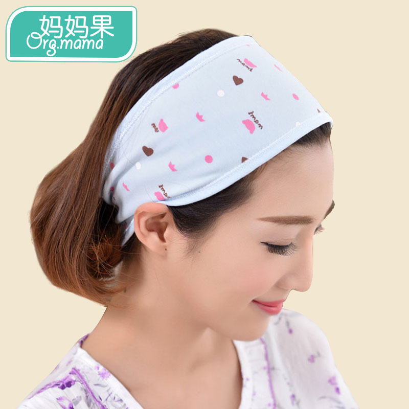 Get Quotations · If mom spring and autumn fall pregnant mothers headscarf  headband headscarf month summer thin section postpartum 089f85958f2d