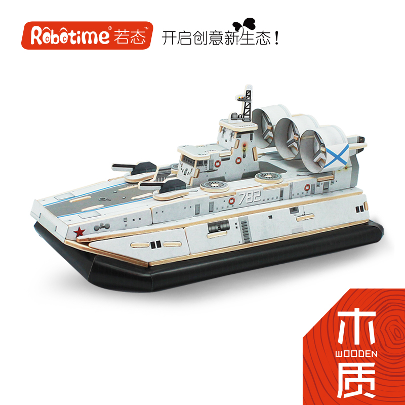 If the state of 3d three-dimensional puzzle assembled wooden model wooden sailboat old ship model military aircraft carrier model ship