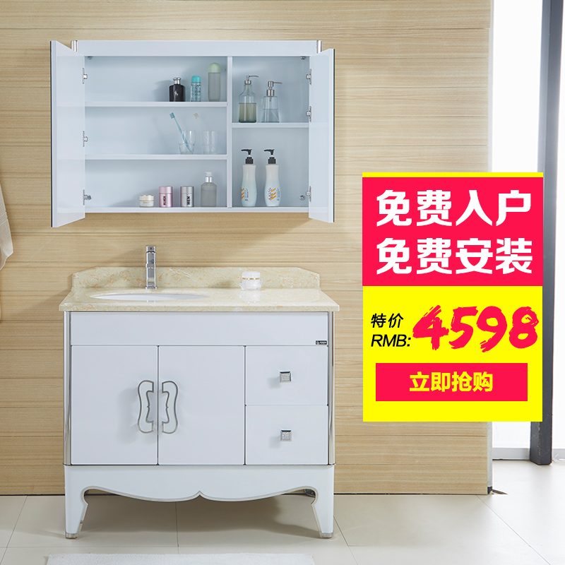 Igo love home after modern stainless steel mirror cabinet bathroom cabinet bathroom cabinet floor continental american vanity washbasin cabinet 7236