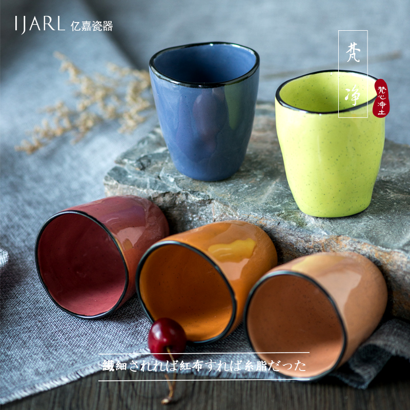 Ijarl billion ka creative minimalist ceramic mug cup tea cups cups cup home personality vatican net