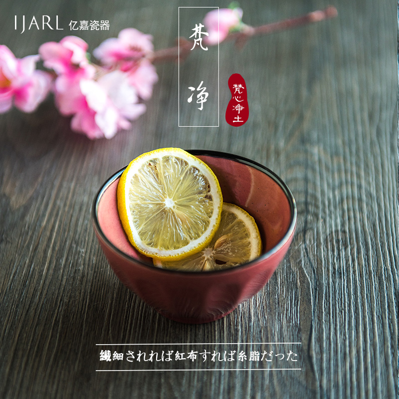 Ijarl billion ka japanese korean creative home cute dessert bowl ceramic pudding bowl bowl bowl juice vatican net