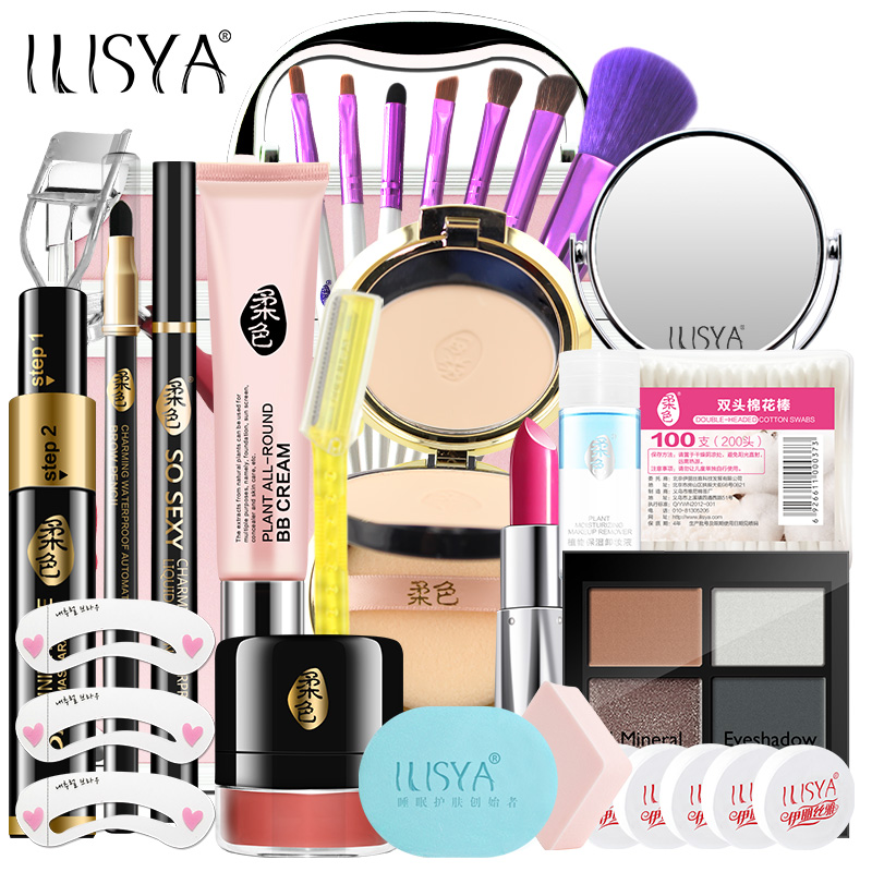 Ilisya rouse makeup makeup set a full suit sweet princess student makeup makeup natural makeup