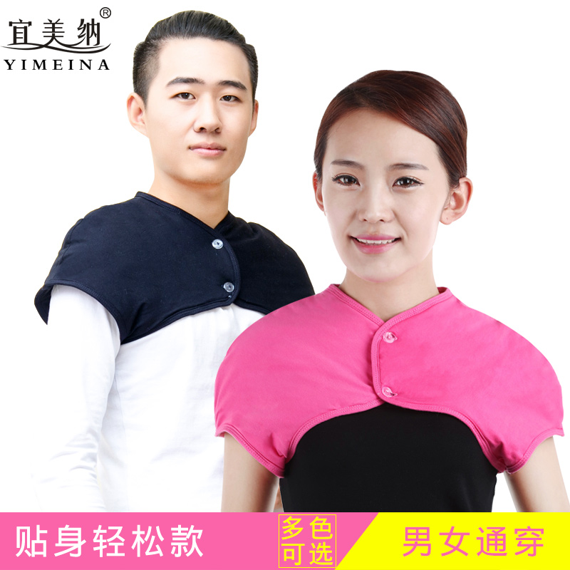 Imagey satisfied cill warm sleeping shoulders shoulders frozen shoulder arthritis neck strap between china and laos years ms. winter male cotton vest
