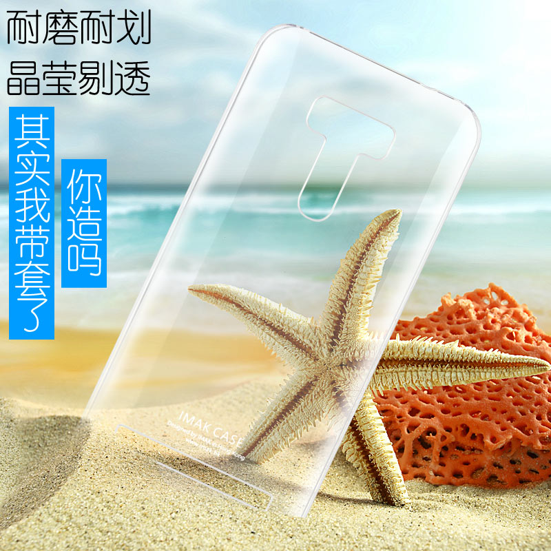Imak asus zenfone selfie ZD551KL wearable crystal shell protective sleeve shell phone sets