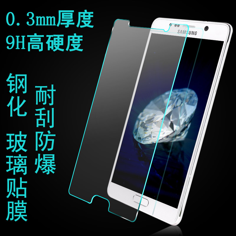 Imak samsung note5 burst scratch resistant tempered glass film mobile phone screen protector film protective film