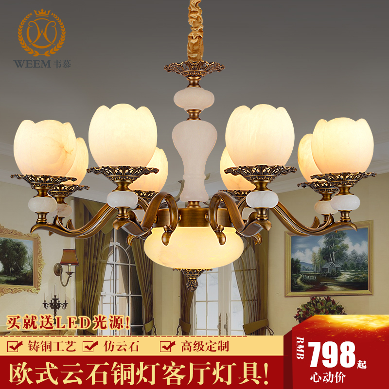 China chandelier light covers china chandelier light covers imitation marble full copper lamps european chandelier lamp american copper art lamp light retro villa living mozeypictures Image collections