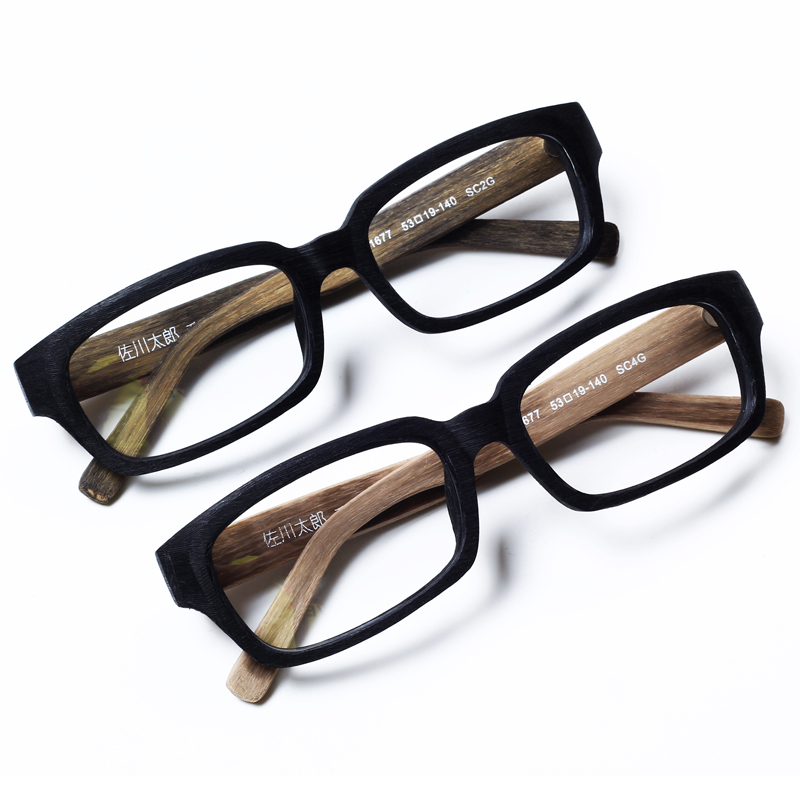 dcdb102e071 Get Quotations · Imitation wood grain with myopia frame glasses tide male  female retro glasses frame eyes flat everbright