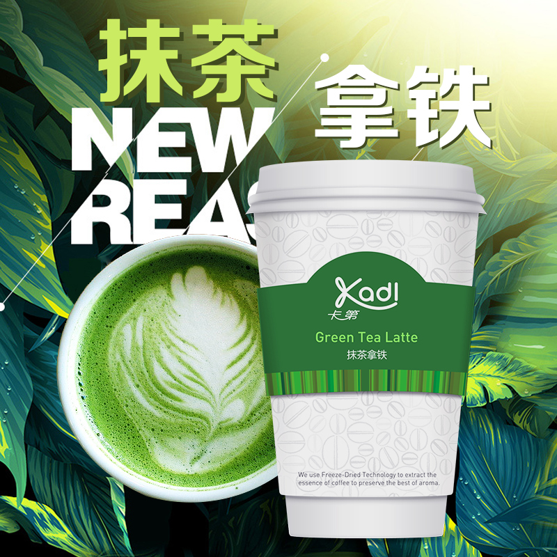 Imported 30g large cup of milk tea matcha green tea matcha green tea milk instant matcha matcha green tea powder brewed into summer drinks