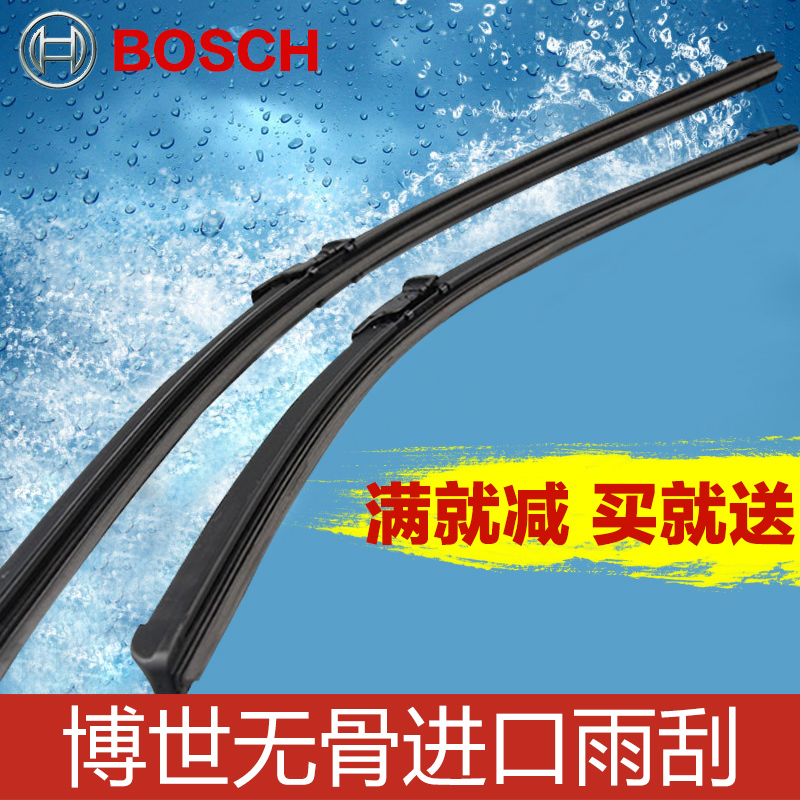 Imported bosch dedicated the new 7 series 5 series gt bmw x6x5x3 wipers wiper blades wiper 3 series 1 series 320 523