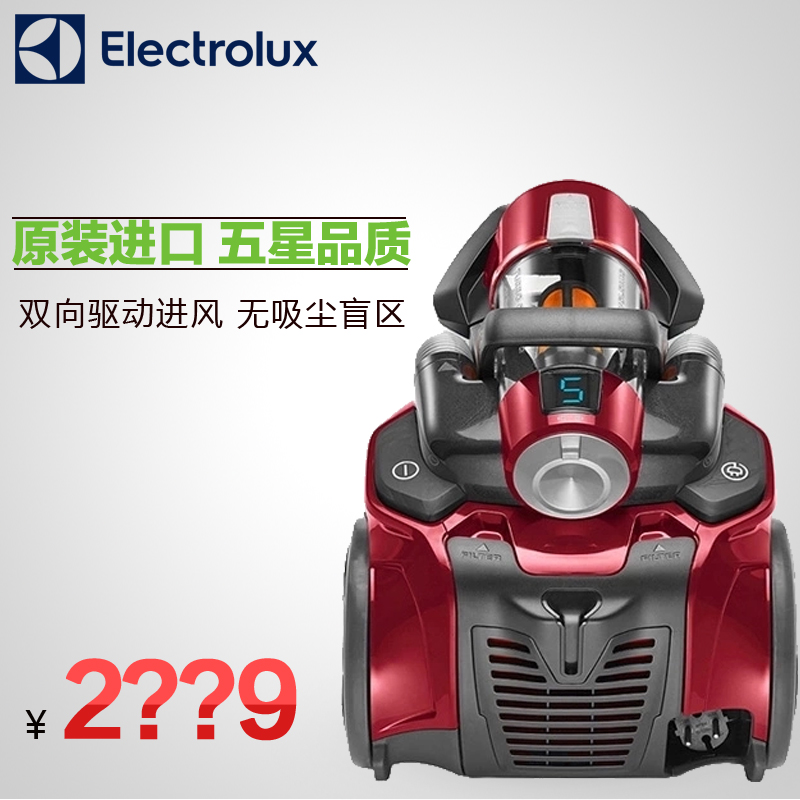 Imported electrolux zuf4202or no supplies vacuum cleaners household ultra quiet strong power