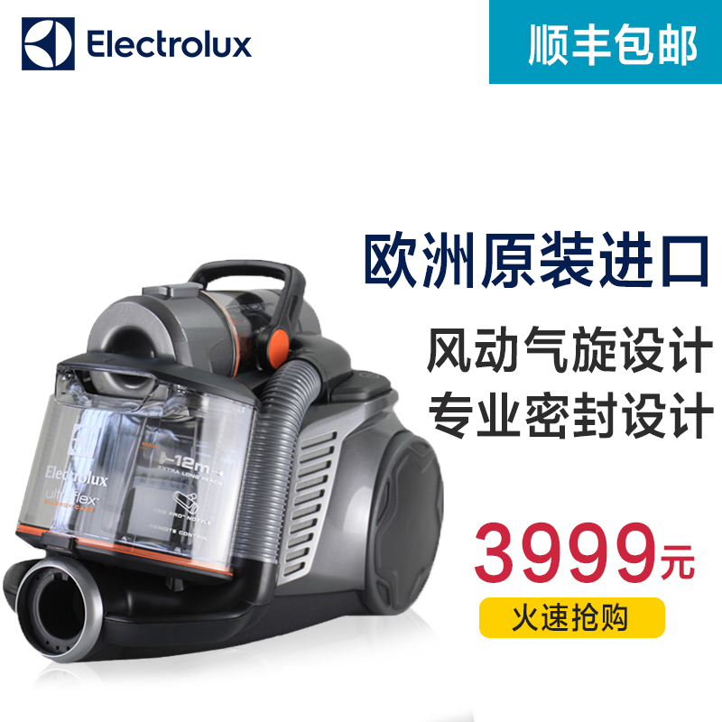 Imported electrolux zuf4206del horizontal vacuum cleaner household mites powerful ultra quiet no supplies