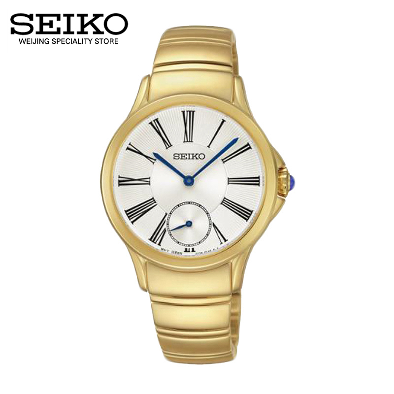 Imported from japan seiko seiko quartz female form watches fashion casual business SRKZ56J1