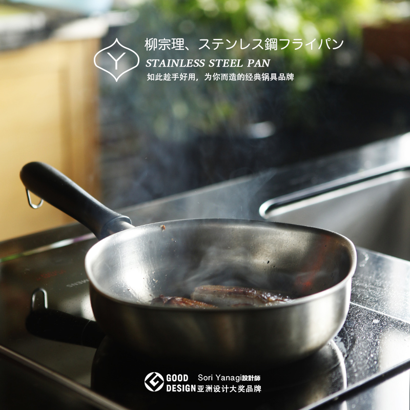 Imported from japan yoo chong li 18-8/304 classic stainless steel single handle frying pan with lid 22cm