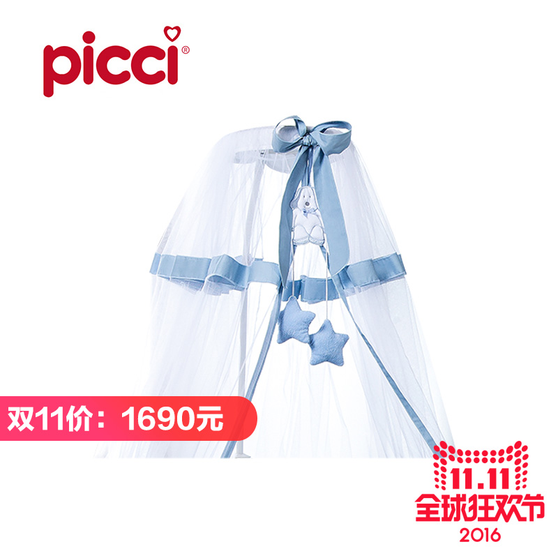 Imported italian picci hercribon nets supporting pure handmade sugar series
