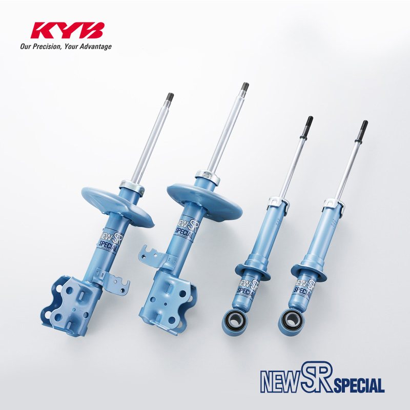 Imported kyb shock absorbers subaru brz forester sh5/sg5 new sjg blue bucket car bomb spring movement to avoid vibration