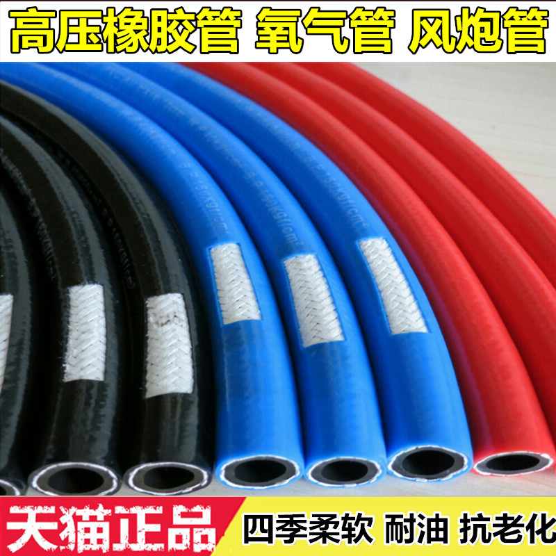 Imported oil hose pressure pipe pressure pipe rubber tube 8 10 13 16 19 high pressure oxygen tube rubber tube