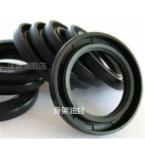 Imported oil seal 90*115*12/90*120*12/95125*12/95*135*12/95*130 * 1 3
