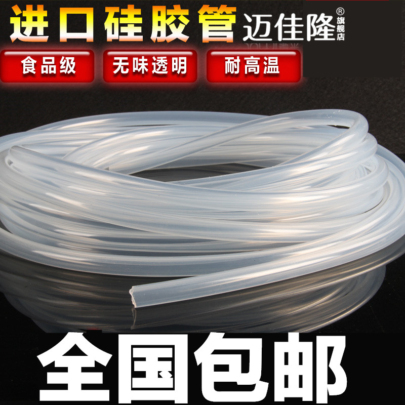 Imported silicone tube heat tasteless transparent food grade hose pipes 3/45/6/7/8/9/10mm