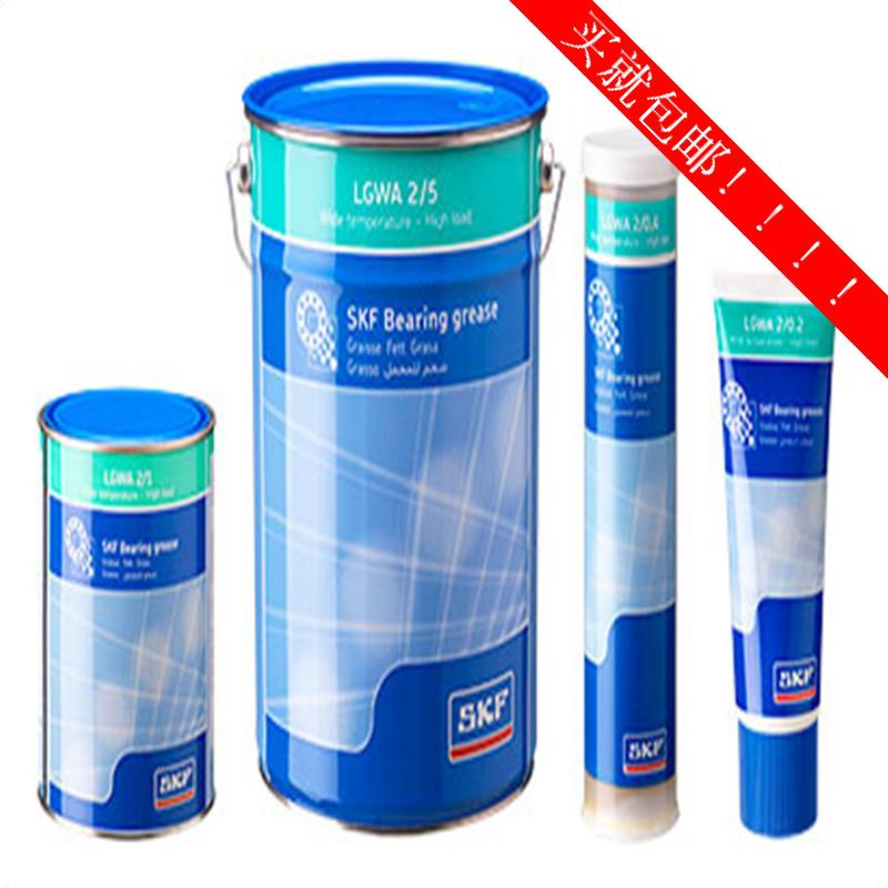 Imported skf skf grease grease LGGB2/0.4 5 18 industrial universal grease bearing grease with butter