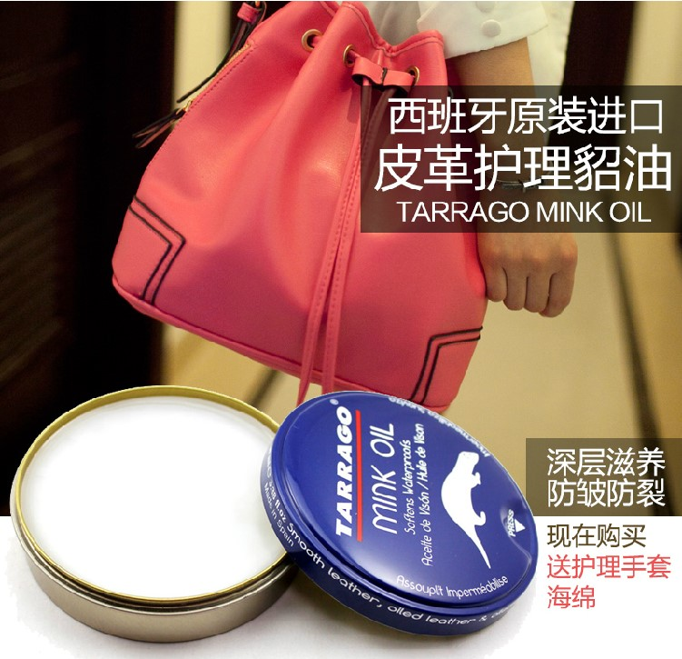 Imported tarrago atayal cream shoe polish mink oil leather handbags leather polishing and maintenance care and zi yang factice