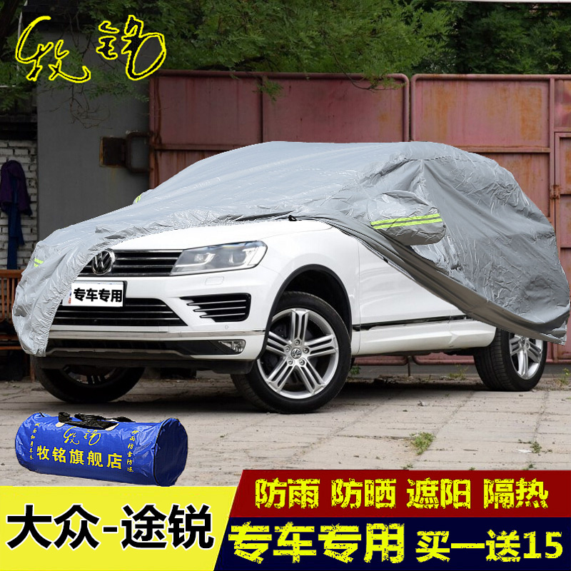 Imported volkswagen touareg special sewing car hood suv thicker insulation sunscreen rain cover positronic car coat